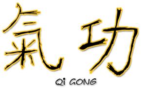 Qi Gong Kurse Frankfurt
